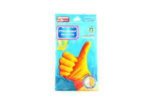 Перчатки для уборки латексные сверхпрочные S Добра господарочка 1пара