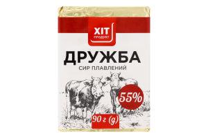 Сыр плавленый 55% Дружба Хіт продукт м/у 90г