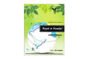 Стиральный порошок концентрированный бесфосфатный универсальный Royal Powder 1кг