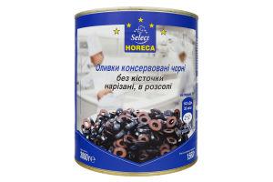 Оливки черные нарезанные без косточки Horeca Select ж/б 3кг