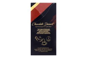 Чай чорний байховий листовий Шоколадний десерт Своя лінія к/у 20х1.8г