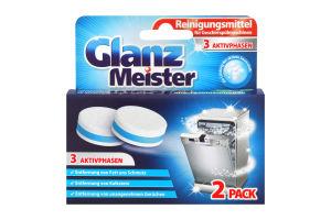 Таблетки для чищення посудомийної машини Glanz Meister 2х40г