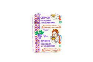 Сирок солодкий з родзинками 9% 230г Переяславська Рада