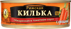 Килька Brivais Vilnis рижск обж в т/с с овощ. ключ