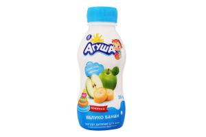 Йогурт 2.7% для детей от 8мес Яблоко-банан Агуша п/бут 200г