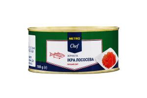 Ікра лососева зерниста перший сорт Metro Chef з/б 100г