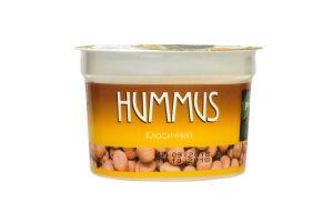 Закуска Hummus з нуту Класична 250г