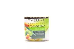 Крем для лица ночной восстанавливающий Argan&Olive Eveline 50мл