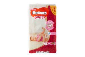 Трусики-підгузники huggies 3, 44шт Дівчатка