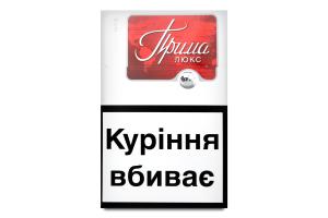 Купить сигареты приму люкс где купить сигареты без акциза форум