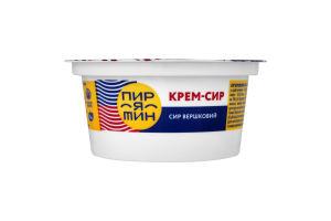 Сир вершковий Крем-сир/20%/120/стак/Пирят