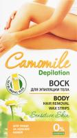Воск для эпиляции тела Camomile Lady Caramel 16шт