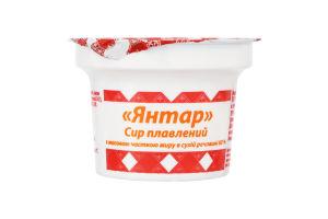 Сыр плавленый 60% Янтар 1 ст 90г
