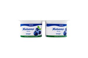 Йогурт 1.2% Чорниця Живинка ст 4х115г