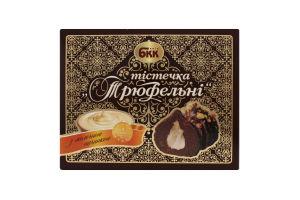 Пирожные с молочной начинкой Трюфельные БКК к/у 300г