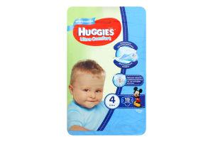 Подгузники для мальчиков 8-14кг Ultra Comfort Huggies 19шт
