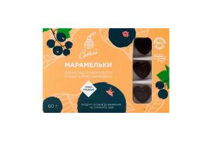 Мармелад ручной работы из сока черной смородины Марамельки Сетно к/у 60г
