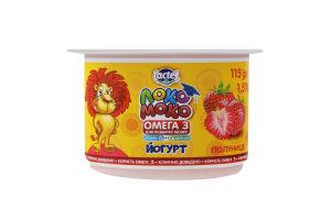 Йогурт 1.5% з полуницею Локо Моко ст 115г