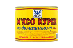 Мясо курицы Онисс по-домашнему ж/б ключ 525г