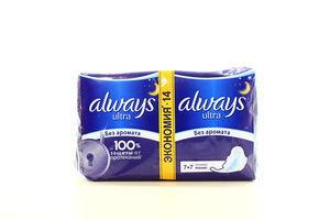 Прокладки Always Ultra Night б/аромата 14шт