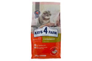 Корм для котов Club 4 Paws с кроликом сухой