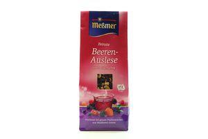 Чай Messmer Лісові ягоди 150г х8