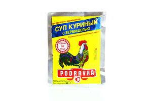 Суп куриный с вермишелью Podravka м/у 62г