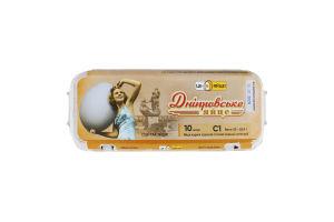 Яйца куриные первой категории Днепровское яйцо Це - яйце! к/у 10шт