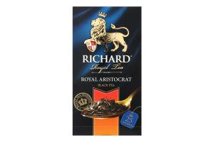 Richard Royal Aristocrat 50 (25*2) Sashets - Роял Арістократ 50 NEW