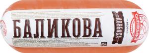 Колбаса вареная Балыковая Салтівський м'ясокомбінат кг