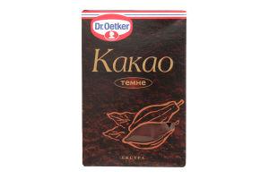 Какао темное Dr. Oetker 100г