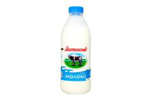 Молоко 2.6% пастеризованное Яготинське п/б 900г