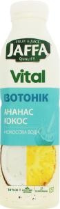 Напиток безалкогольный Ананас-кокос Изотоник Vital Jaffa п/бут 0.5л