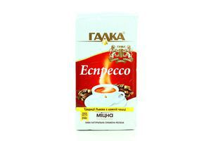 Кава Галка Экспрессо мелений 250г