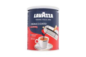 Кофе натуральный жареный молотый Crema e Gusto Lavazza ж/б 250г