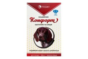 Нашийник для собак проти бліх та кліщів 65см Комфорт Продукт 1шт