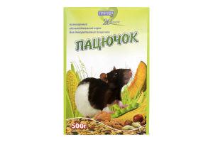 Корм сухий Природа Пацючок 500г