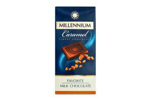 Шоколад молочний Favorite Caramel Millennium 100г