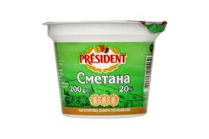 Сметана 20% President ст 200г