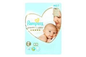 PAMPERS Дитячі підгузники Premium Care Mini (4-8 кг) Упаковка 68
