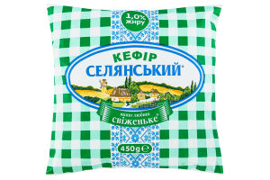 Кефир 1% Селянський м/у 450г