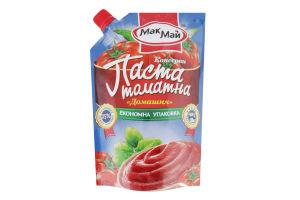 Паста томатна Домашня МакМай д/п 270г