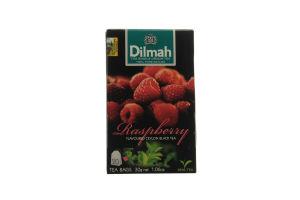 Чай черный Dilmah Малина