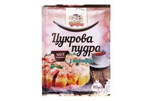 Сахарная пудра с корицей Добрик м/у 80г