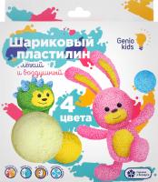 Набір для ліпки для дітей від 3років №ТА1801 Пластилін кульковий 4 кольори Genio kids 1шт