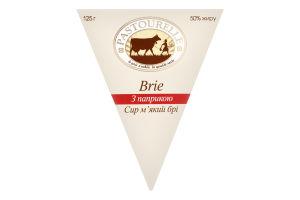 Сыр 50% мягкий с паприкой Бри Pastourelle к/у 125г