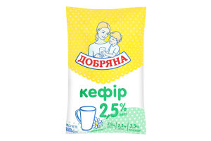 Кефир 2.5% Добряна м/у 800г