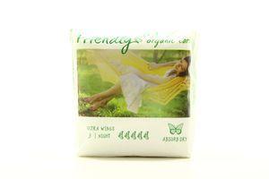Прокладки гигиенические Organic Care Ultra Night Friendly 9шт