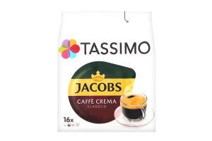 Кофе натуральный жаренный молотый Jacobs Tassimo caffe crema м/у 7.4х16г