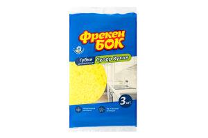 Губки кухонні Супер Кухня Фрекен Бок 3шт